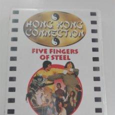 Cine: HONG KONG CONNECTION VERSIÓN EN INGLÉS. Lote 99291443