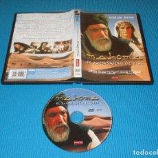 Cine: MAHOMA ( EL MENSAJERO DE DIOS ) - DVD - EDICION D1628 - MANGA FILMS - ANTHONY QUINN - IRENE PAPAS. Lote 99358351