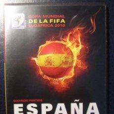 Cine: COPA MUNDIAL DE LA FIFA. SUDAFRICA 2010. ESPAÑA VS HONDURAS. DVD DEL PARTIDO.. Lote 99720183