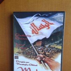 Cine: CINE DVD PELICULA MAHOMA,EL MESAJERO DE DIOS. Lote 99828959