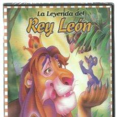 Cine: DVD CINE - LA LEYENDA DEL REY LEON - NUEVO CON EL PRECINTO ORIGINAL . Lote 99898387