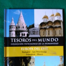 Cine: DVD + LIBRO - EUROPA DEL ESTE - TESOROS DEL MUNDO PATRIMONIO DE LA HUMANIDAD . Lote 99930003