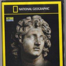Cine: DVD DOCUMENTAL NATIONAL GEOGRAPHIC - ALEJANDRO MAGNO EL HOMBRE Y EL MITO - NUEVO PRECINTO ORIGINAL . Lote 100033967