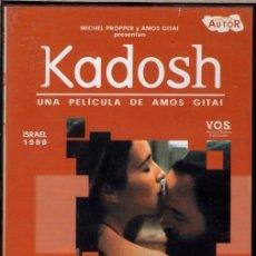 Cine: KADOSH ( AMOS GITAI) ...- PROBABLEMENTE LA MEJOR PELÍCULA ROMÁNTICA ISRAELÍ DE TODOS LOS TIEMPOS. Lote 100927851