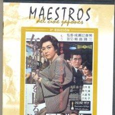 Cine: CUANDO UNA MUJER SUBE LA ESCALERA DVD (MIKIO NARUSE) .TODOS LE PROMETÍAN UNA MEJOR VIDA, PERO.... Lote 101438739