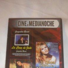 Cine: CINE DE MEDIANOCHE (3 PELICULAS); A ESTRENAR. Lote 101751755