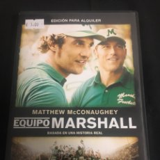 Cine: EQUIPO MARSHALL ( DVD PROCEDENTE VIDEOCLUB ). Lote 102017848