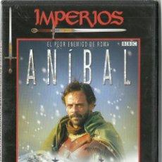 Cine: DVD CINE - ANIBAL, EL PEOR ENEMIGO DE ROMA - COLECCION IMPERIOS - NUEVO CON PRECINTO ORIGINAL. Lote 102686727