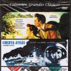Cine: DVD ALMAS DESNUDAS / CUENTA ATRÁS/ BÉSAME KATE (PRECINTADO). Lote 102689955
