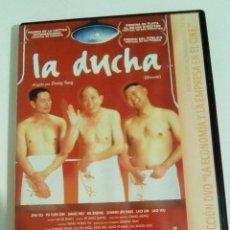 Cine: LA DUCHA. ZHANG YANG.-(COMO NUEVO). Lote 102938487