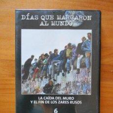 Cine: DVD LA CAIDA DEL MURO Y EL FIN DE LOS ZARES RUSOS - DIAS QUE MARCARON AL MUNDO 6 (7R). Lote 103029787