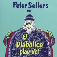 Cine: EL DIABÓLICO PLAN DEL DR. FU MANCHU DESCATALOGADO NUEVO Y PRECINTADO. Lote 103043035