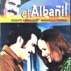 Cine: CINE GOYO - DVD - EL ALBAÑIL - VICENTE FERNANDEZ - MANOELLA TORRES - CABALLO ROJAS - RARA- *AA98. Lote 103148267