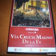 Cine: VIA CRUCIS MAGNO DE LA FE. SEPTIEMBRE DE 2013.. Lote 103219259