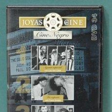 Cine: JOYAS DEL CINE, CINE NEGRO, TRES PELICULAS. DVD . Lote 103906683