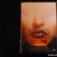 Cine: TESTIGO MUDO - DVD NUEVO PRECINTADO. Lote 104406311