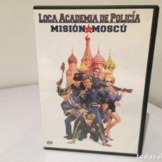 Cine: LOCA ACADEMIA DE POLICÍA 7 MISIÓN MOSCÚ. Lote 104414395
