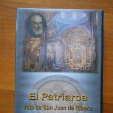 Cine: DVD EL PATRIARCA - VIDA DE SAN JUAN DE RIBERA (O4). Lote 105242603