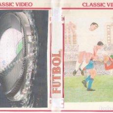 Cine: DVD FÚTBOL-ELIMINATORIA COPA EUROPA 1968-(SANTIAGO BERNABEU)-REAL MADRID 3-MANCHESTER UNTD 3.. Lote 171174778