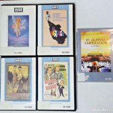 Cine: LOTE DE 5 DVD DEL EL PAIS.. Lote 105587567