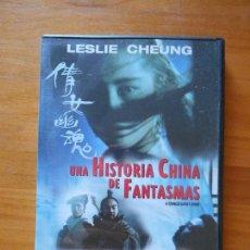 Cine: DVD UNA HISTORIA CHINA DE FANTASMAS - LESLIE CHEUNG (5V). Lote 105876343