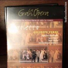 Cine: VERDI RIGOLETTO DVD . Lote 105880975