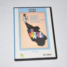Cine: DVD – EL VERDUGO. Lote 105869778