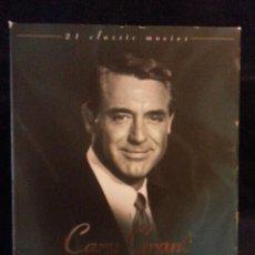 Cine: DVD COLECCION GARY GRANT. Lote 105948795