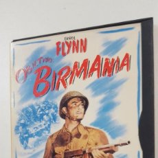 Cine: OBJETIVO BIRMANIA. Lote 105981603