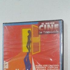 Cine: LA TRASTIENDA. PRECINTADA. Lote 105981787