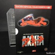 Cine: DVD AKIRA - EDICION COLECCIONISTA. Lote 106056219
