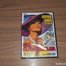 Cine: ESA CLASE DE MUJER DVD SOPHIA LOREN TAB HUNTER GEORGE SANDERS NUEVA PRECINTADA. Lote 269214763