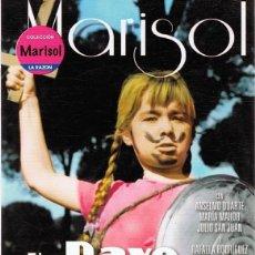 Cine: DVD UN RAYO DE LUZ MARISOL . Lote 107585327