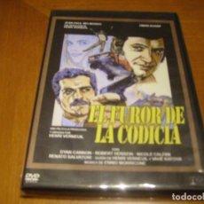 Cine: EL FUROR DE LA CODICIA : DVD PRECINTADA. Lote 107737199