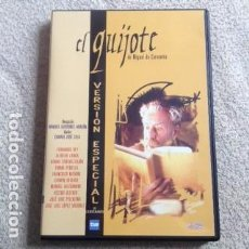 Cine: EL QUIJOTE DVD DE MANUEL GUTIERREZ ARAGON CON FERNANDO REY Y ALFREDO LANDA **NUEVA Y PRECINTADA**. Lote 141219182