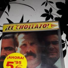 Cine: DVD DISTRITO 34: CORRUPCION TOTAL. Lote 108273795
