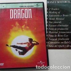 Cine: DRAGÓN LA VIDA DE BRUCE LEE DVD PELÍCULA BIOGRAFÍA - EXTRAS ENTREVISTA FOTOS ARTES MARCIALES KUNG FU. Lote 108442251