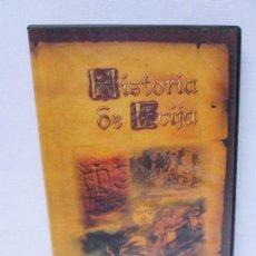 Cine: HISTORIA DE ECIJA. 2 DVD. AYUNTAMIENTO DE ECIJA. VER FOTOGRAFIAS ADJUNTAS. Lote 108796219