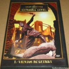 Cine: LA GRAN HISTORIA DE LA GUERRA CIVIL - DVDS I, II Y III .PRECINTADOS DE ORIGEN VEA FOTOS Y ENVIOS. Lote 108805179