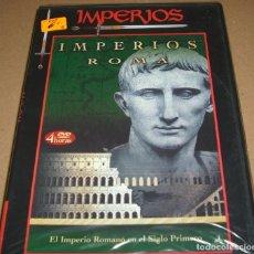 Cine: DVD IMPERIOS, ROMA . IMPECABLE PRECINTADA DE ORIGEN VEA LA FOTO-IMPORTANTE LEER DESCRIPCION Y ENVIO. Lote 108805527