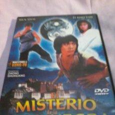 Cine: DVD BRUCE LEE ARTES MARCIALES MISTERIO DE LA CAJA NEGRA KUNG FU. Lote 109007551
