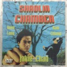 Cine: JAKIE CHAN CHAOLIN CHAMPER. Lote 109122267