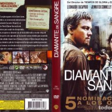 Cine: DIAMANTE DE SANGRE (NUEVA Y PRECINTADA). Lote 109370131