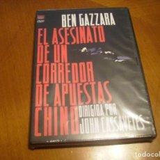 Cine: EL ASESINATO DE UN CORREDOR DE APUESTAS CHINO : JOHN CASSAVETES PRECIN. Lote 109392703