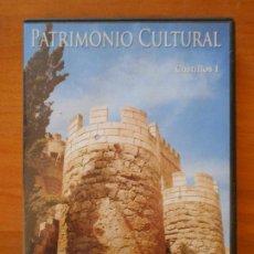 Cine: DVD PATRIMONIO CULTURAL - CASTILLOS I (L5). Lote 109468699