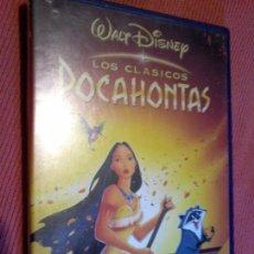 Cine: POCAHONTAS - DVD - LOS CLASICOS - WALT DISNEY - . Lote 109487143
