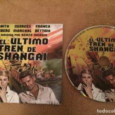 Cine: EL ULTIMO TREN DE SHANGAI RENZO MERUSI PELICULA DVD KREATEN. Lote 109621627