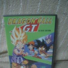 Cine: DRAGON BALL GT EPISODIOS 4,5 Y 6. Lote 110026867