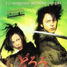 Cine: DVD DORORO ( 2 DVD). Lote 110990655