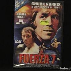 Cine - Fuerza 7 - dvd - 111025846